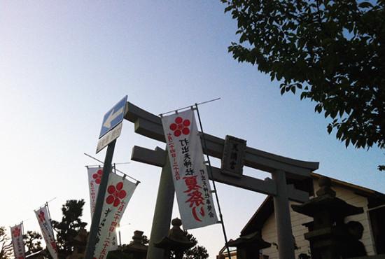 uchimari-blog179
