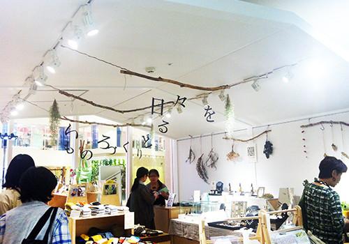 uchimari-blog241