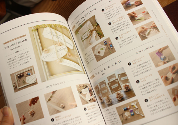 uchimari-blog301