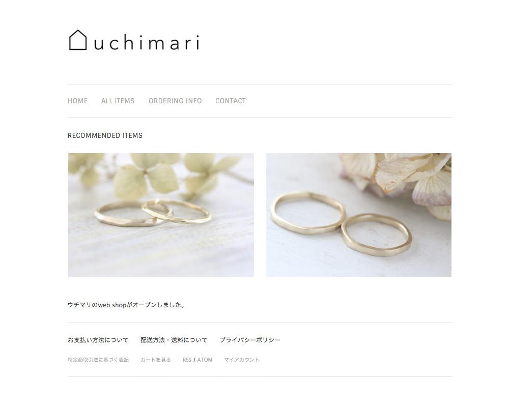 uchimari-blog357