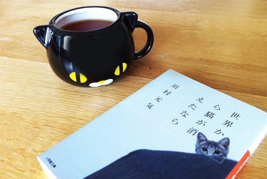 uchimari-blog358