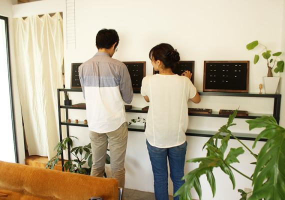 uchimari-blog363